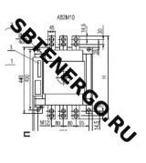 АВ2М10С-55-41 (500-1000А)