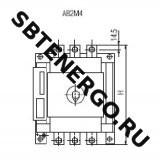 АВ2М4С-55-41 (200-400А)
