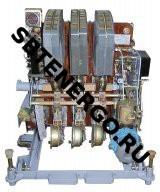 АВМ 4 СВ/НВ (200-400А)